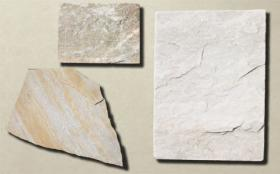 中国タイルベージュ | 自然石タイル