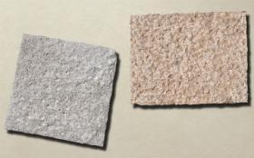 中国敷石 | 自然石タイル