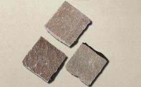 鉄平石平ピン | 自然石タイル