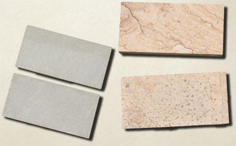 砂岩 | 自然石タイル